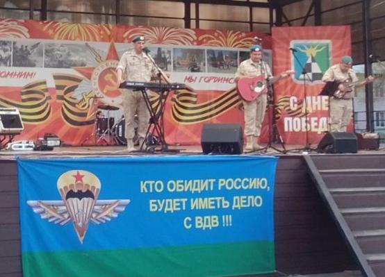 Празднование Дня Победы 9 мая в г.о.Самара и Самарской области