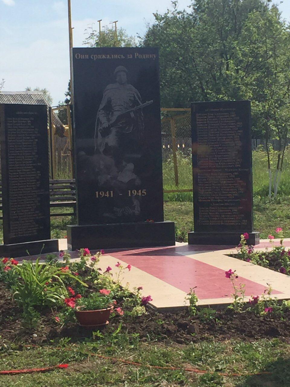 Открытие памятника воинам погибшим в Великой Отечественной Войне