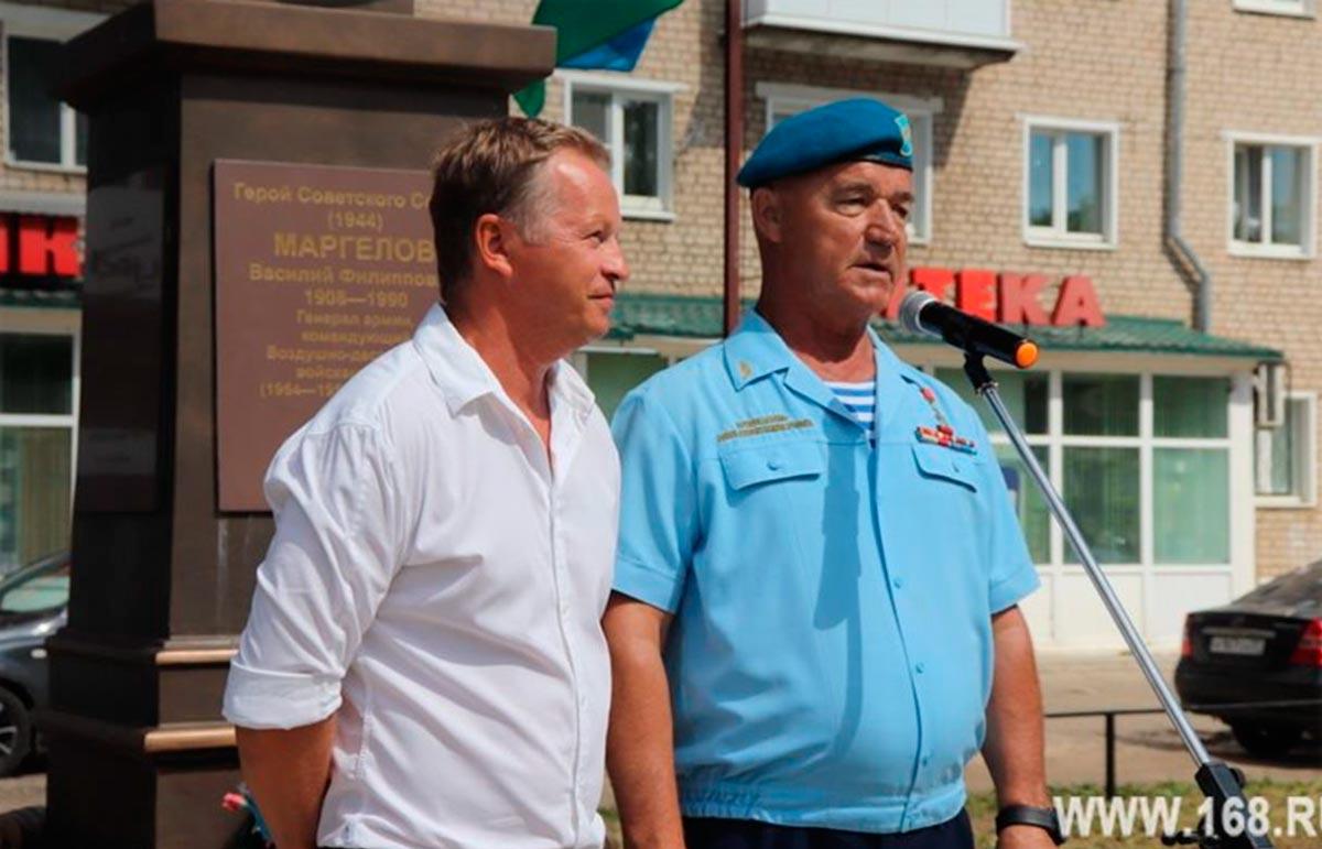 Кинешму посетил Герой Советского Союза Валерий Александрович Востротин