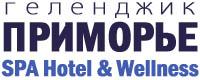 Отель «Приморье» SPA Hotel & Wellness, Геленджик
