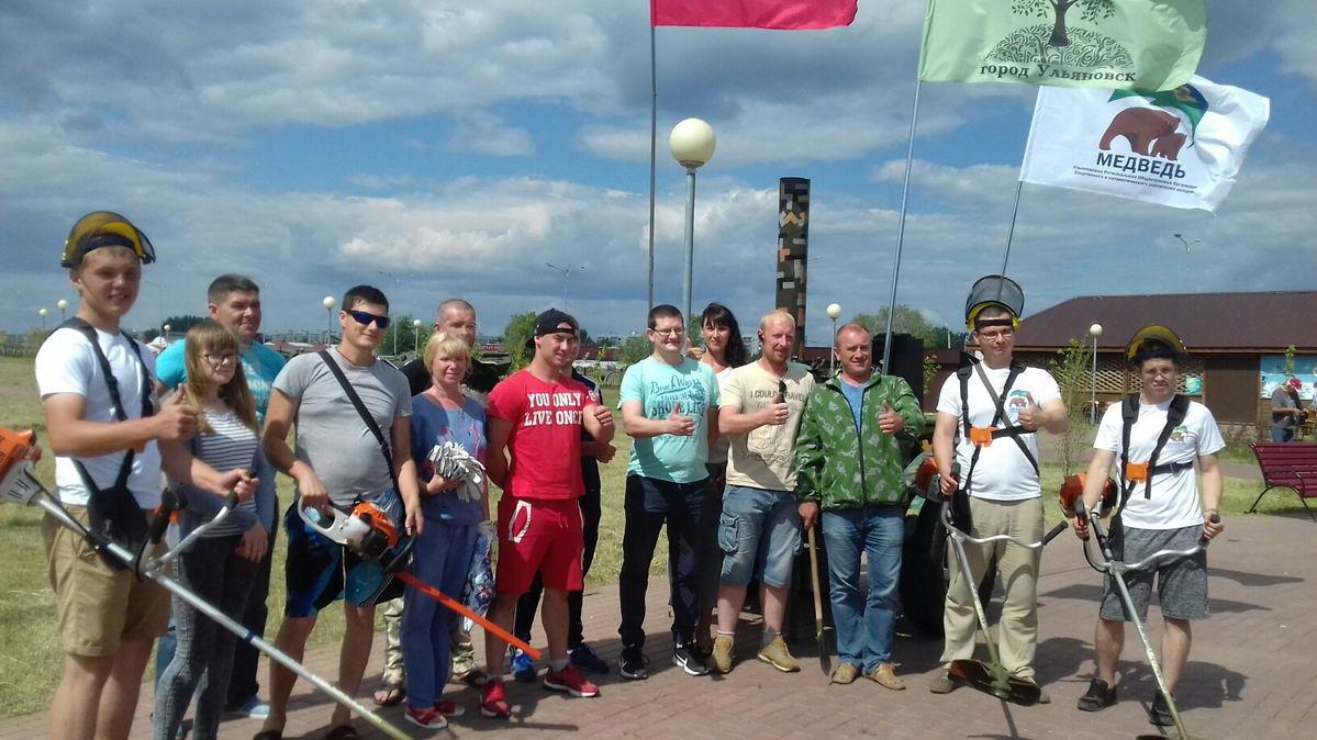 Парк Маргелова в Ульяновске приводят в порядок