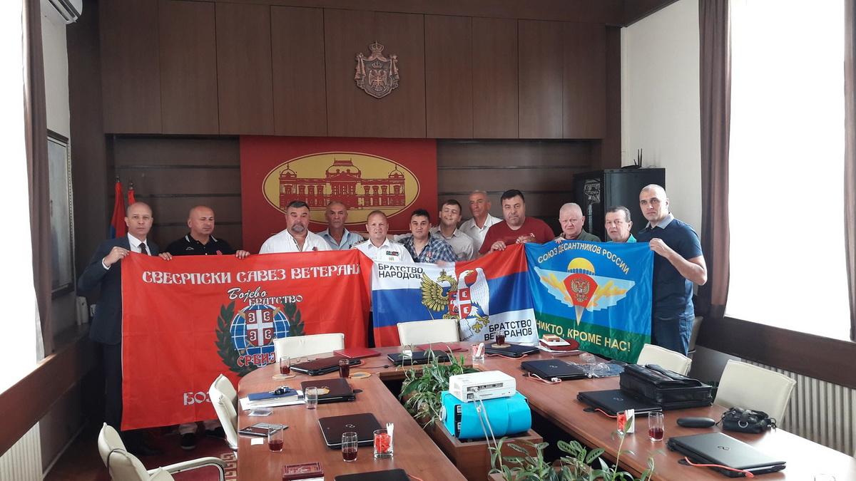 «БРАТСТВО НАРОДОВ-БРАТСТВО ВЕТЕРАНОВ» визит сербских ветеранов в г.Липецк