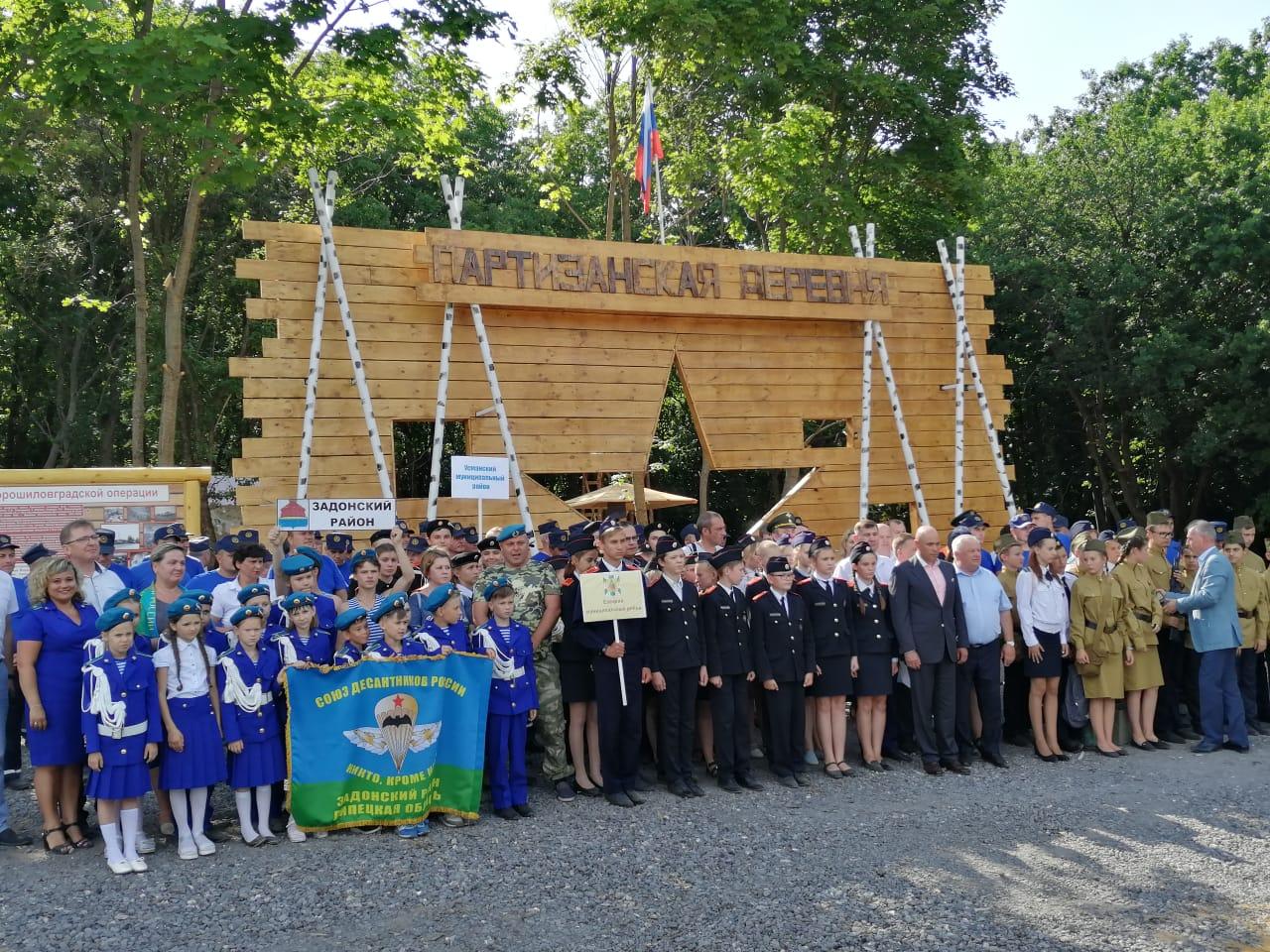 Памятник «Эхо войны» открыли в Липецкой области