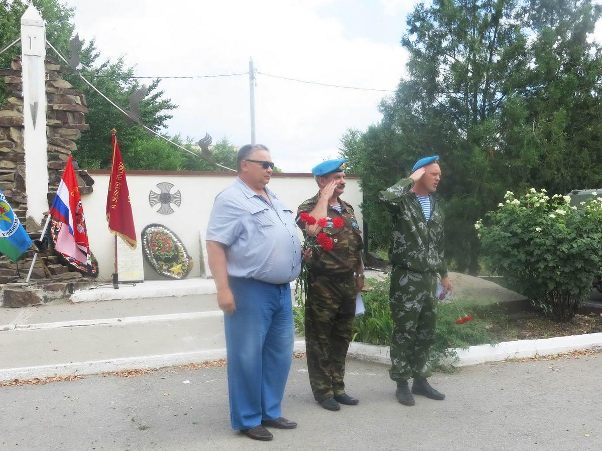 «Союз десантников Таганрога» отметил День ветеранов боевых действий