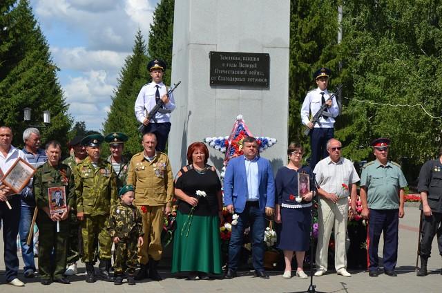 1 июля-День памяти и скорби ветеранов боевых действий