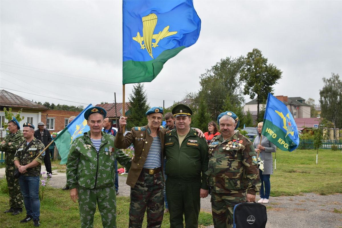 «Союз десантников Чувашской Республики» отметил 2 августа день ВДВ