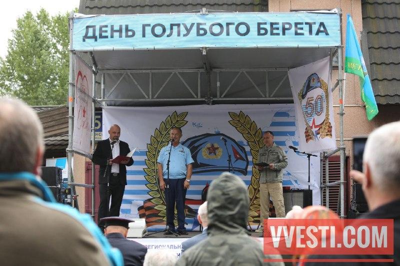 Лидеры ветеранских организаций десантников России и Италии провели встречу в Москве