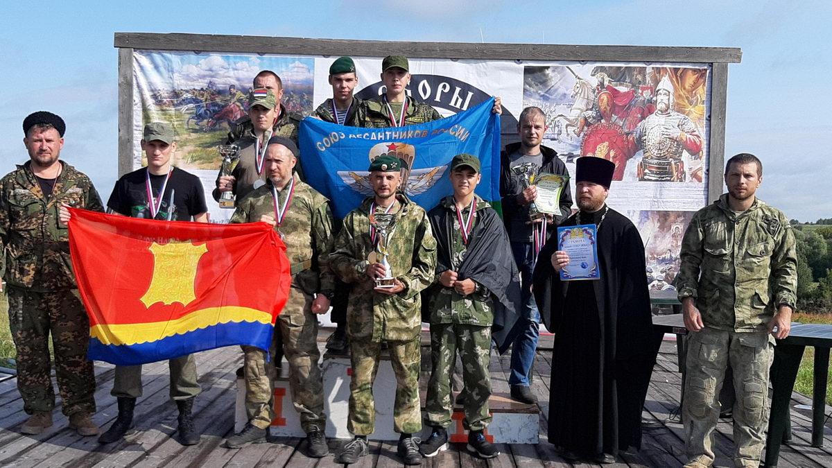 Международный Патриотический Военно-спортивном фестивалб «Православный Воин. Дивеево - 2019