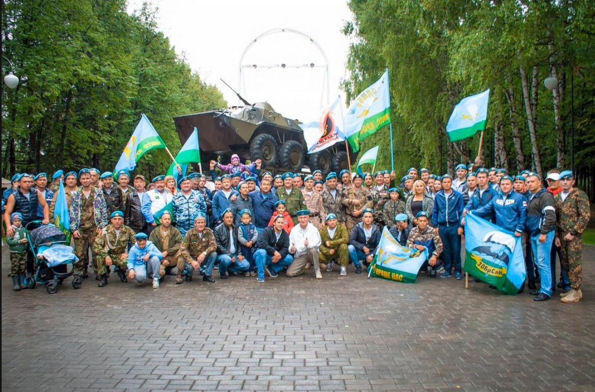 Десантники Башкортостана отметили 89 годовщину создания ВДВ