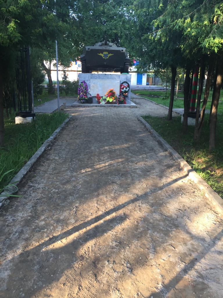 Проект «Благоустройство сквера в честь ветеранов боевых действий в Афганистане»
