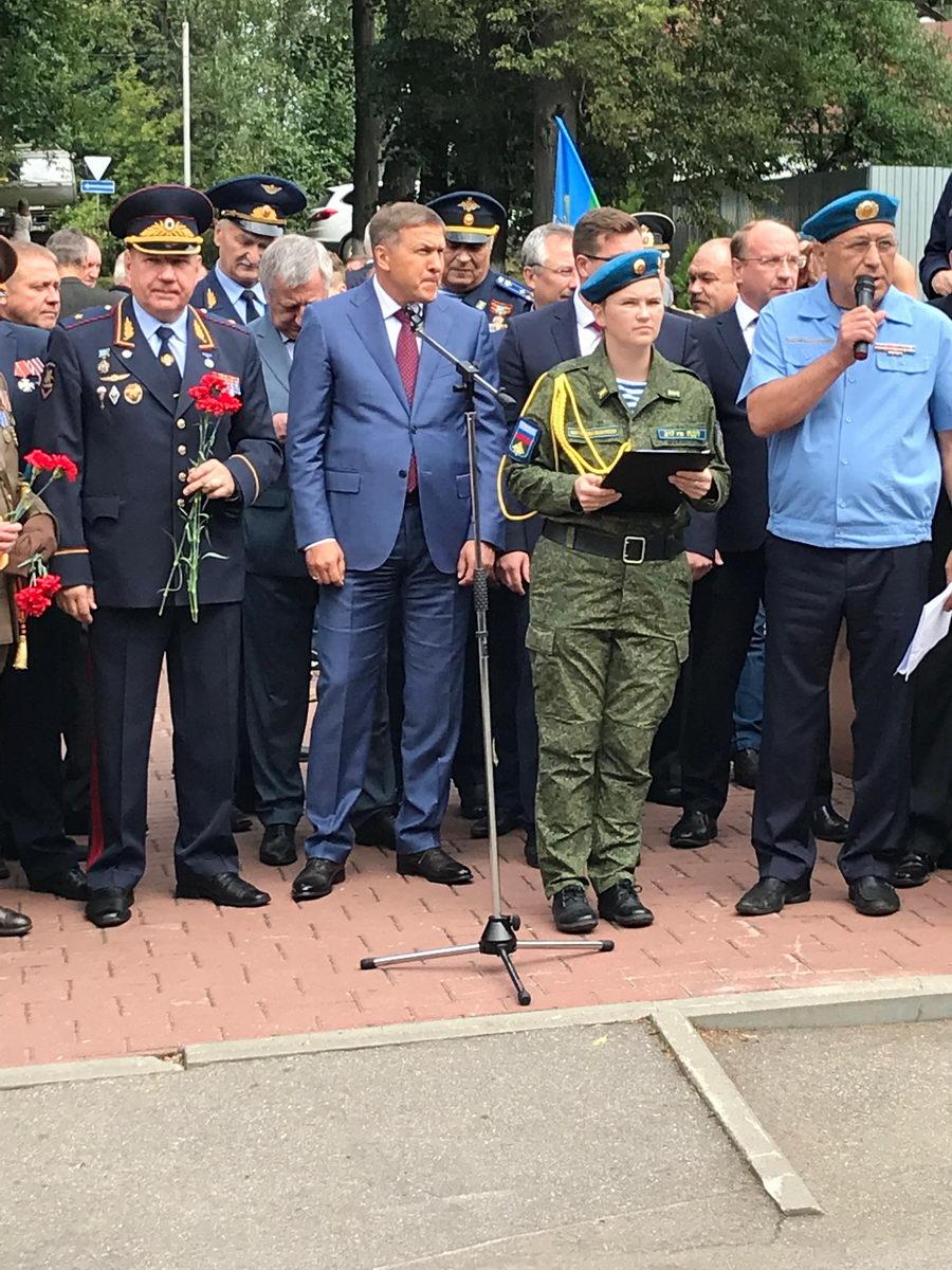 Празднование 89-й годовщины образования воздушно-десантных войск в г. Иваново