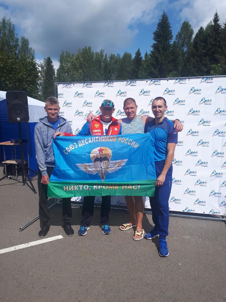 Соревнования на лыжероллерах среди ветеранов ВДВ