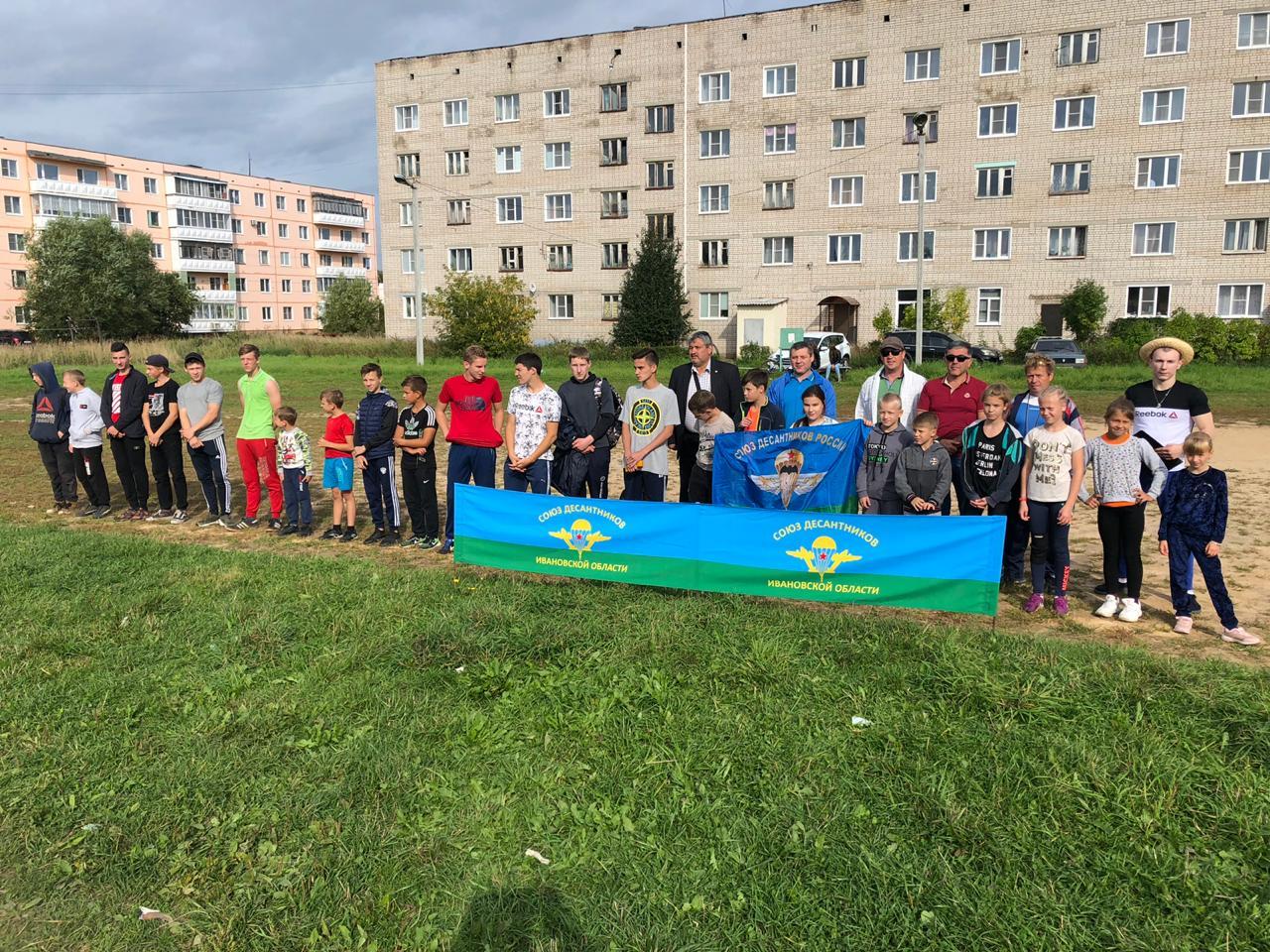 Турнир по воркауту соучастием Кинешемского районного отделения Союз десантников