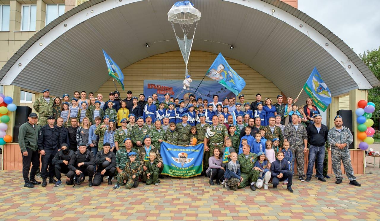 День Крылатой пехоты России