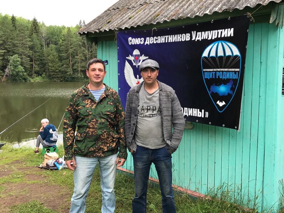Седьмой ежегодный фестиваль «Рыбалка»
