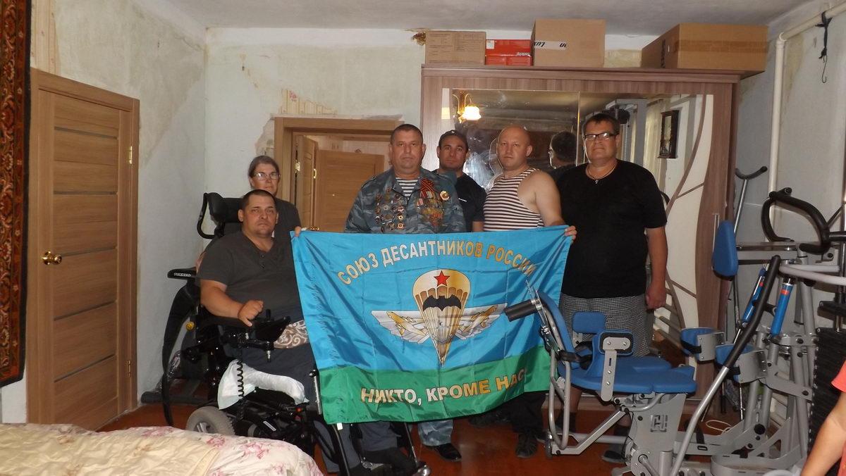Реабилитационная помощь ветерану боевых действий г. Липецк