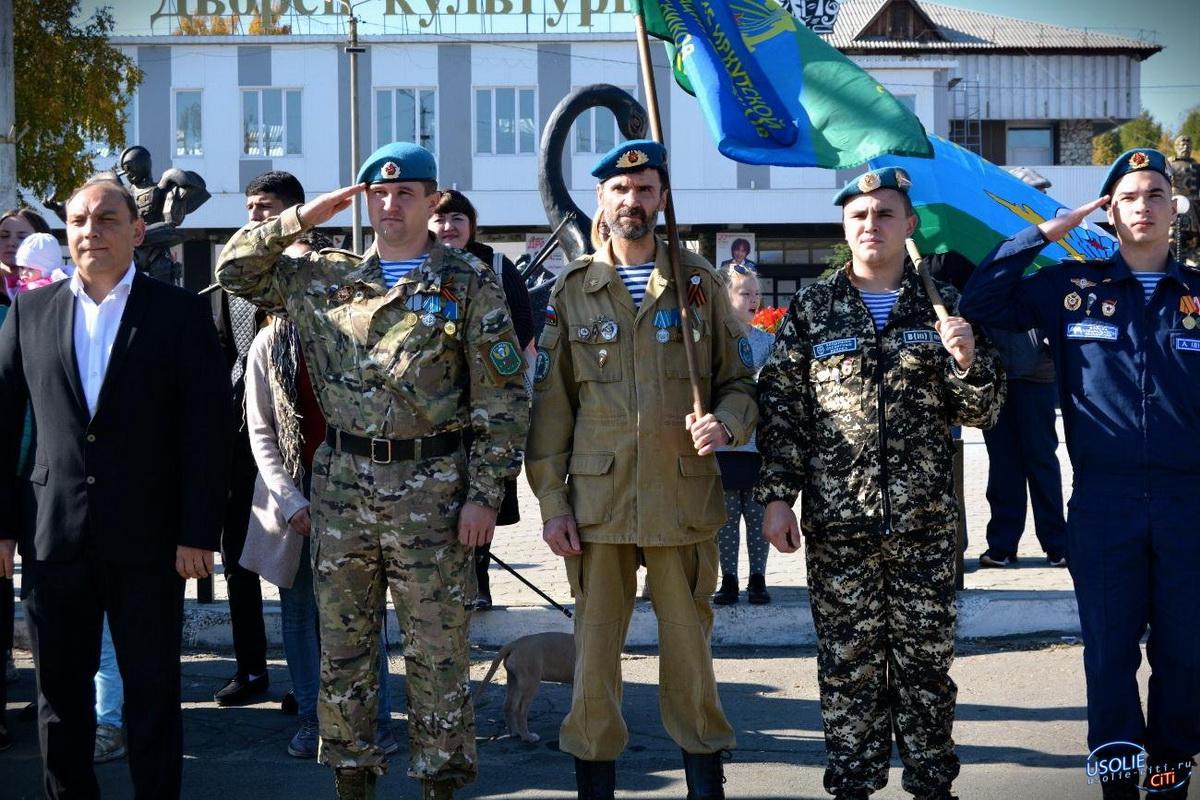 Усольскому гвардейскому кадетскому корпусу -16 лет