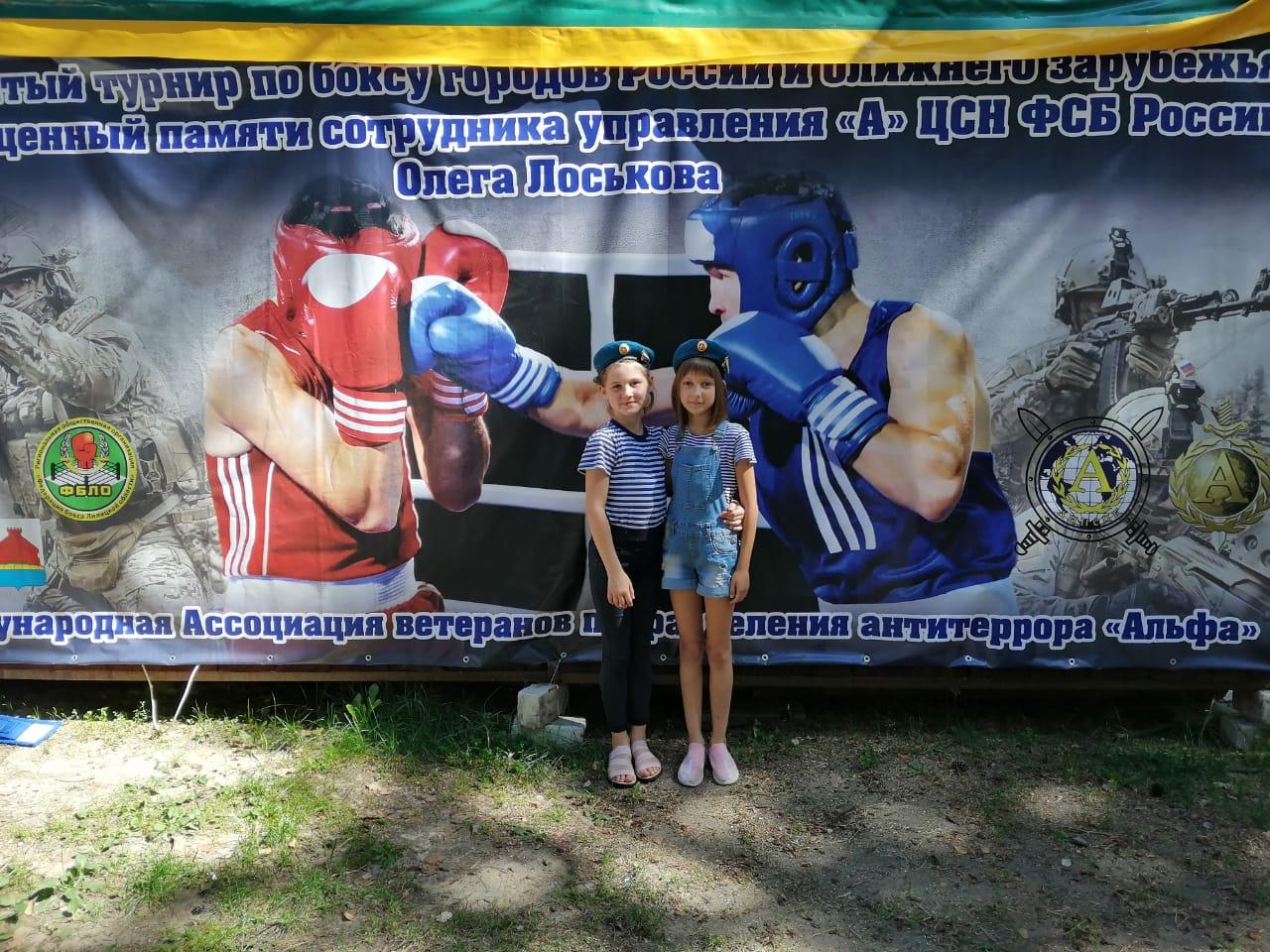 Турнир по боксу в память об Олеге Лоськове