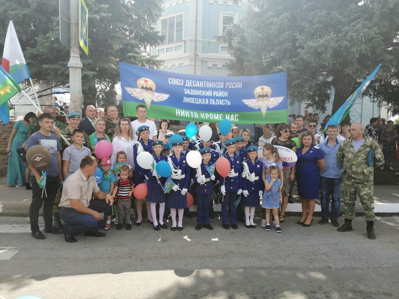 240 лет Задонскому району