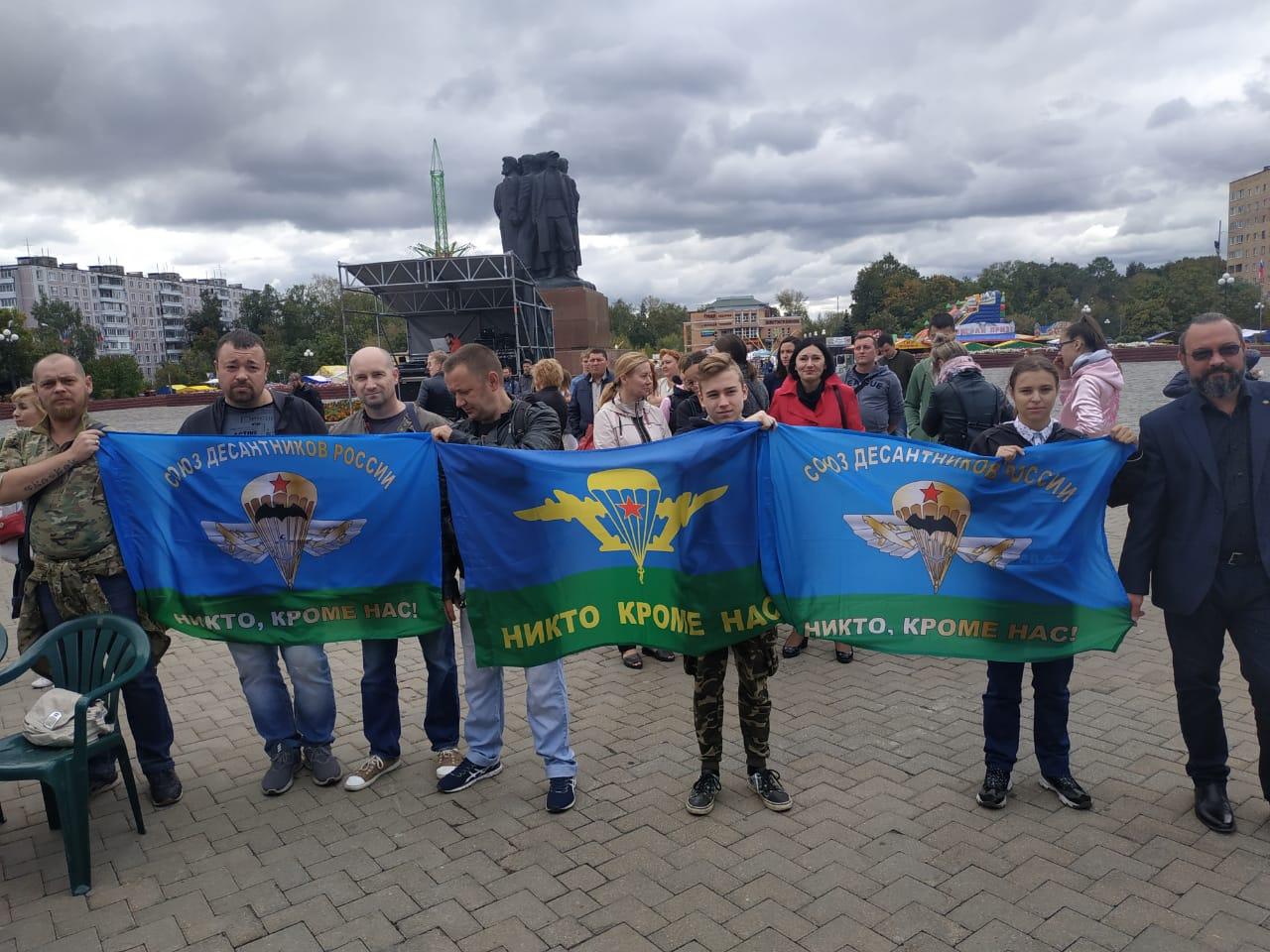 День города в Орехово-Зуево