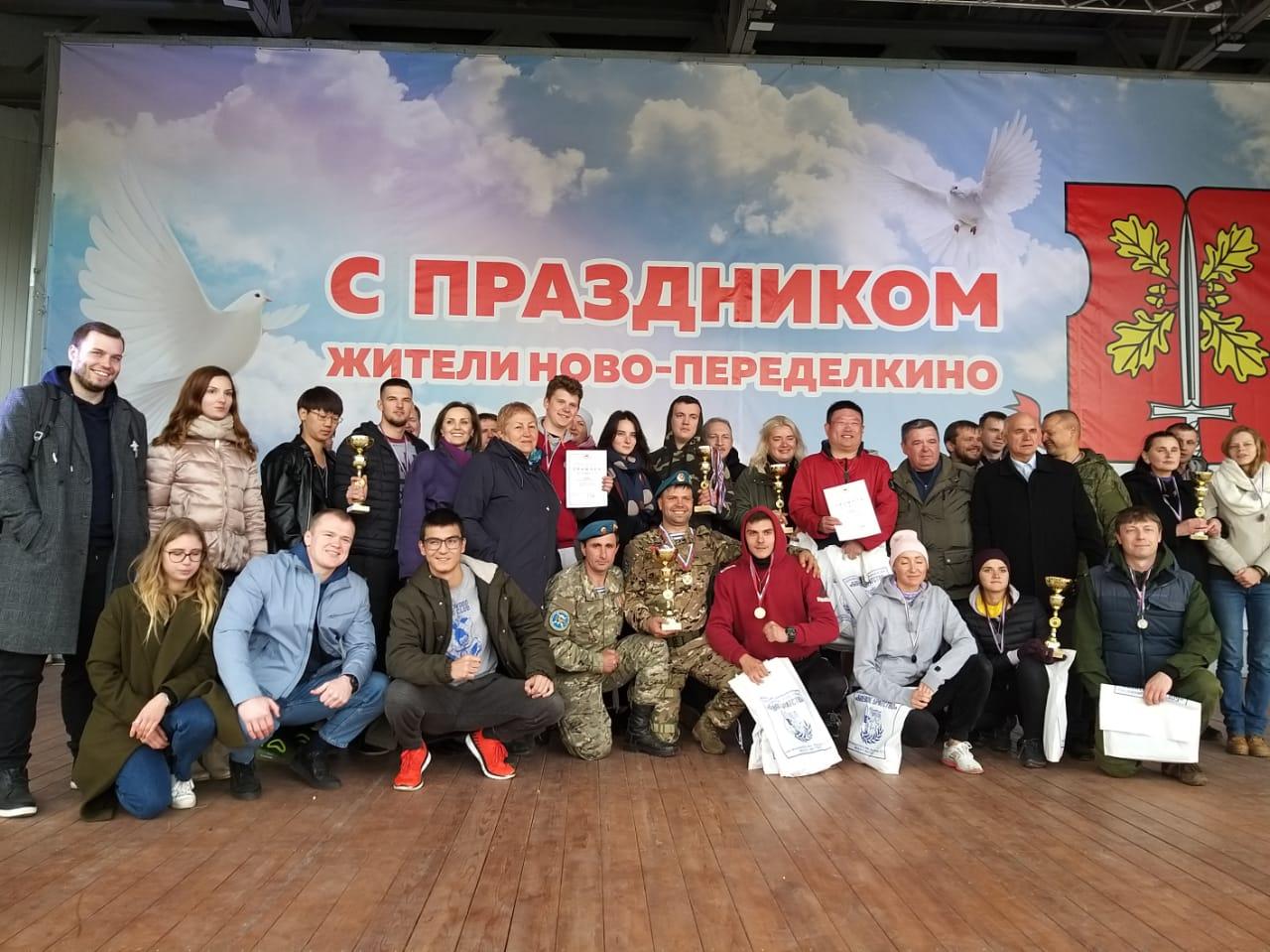 Этап военно-спортивных соревнований «Тропа Боевого Братства»
