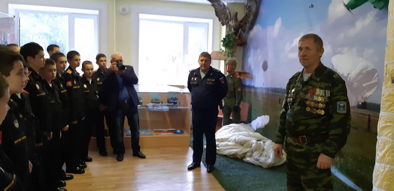 Урок мужества в Ульяновском ГСВУ