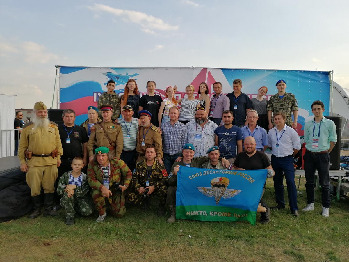 Военно-патриотическая выставка