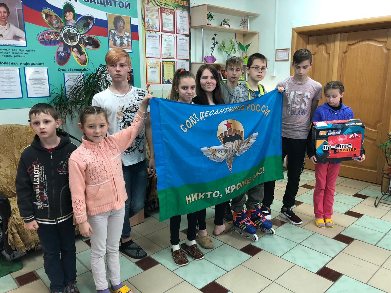 Встреча Кинешемского отделения «Союз десантников» с воспитанниками детского дома