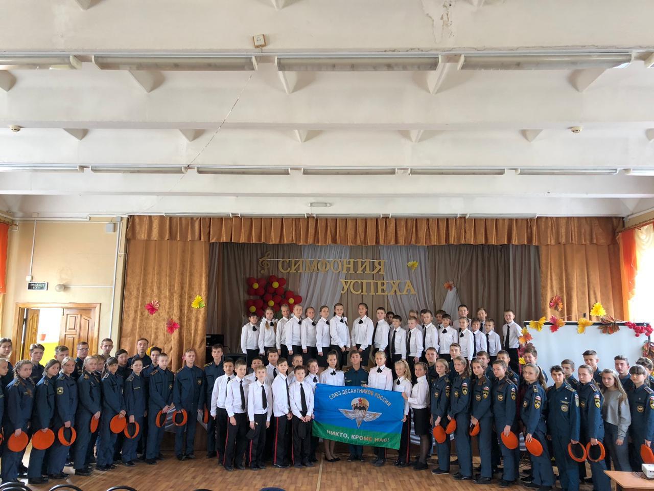 Урок Мужества для кадетов 18 Школы имени Маршала Василевского