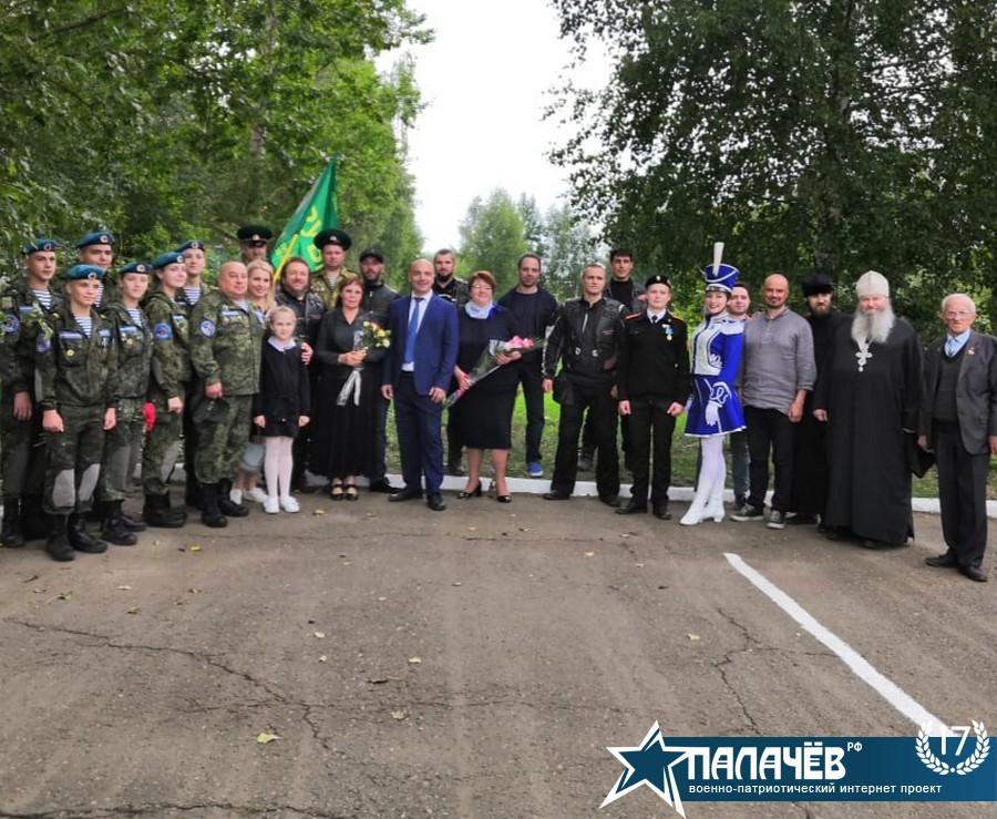 День города Фурманов
