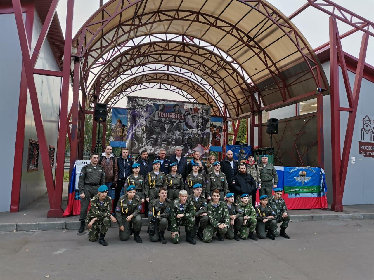 Военно-патриотическое объединение «СОВА» на праздничных гуляниях в Чертаново