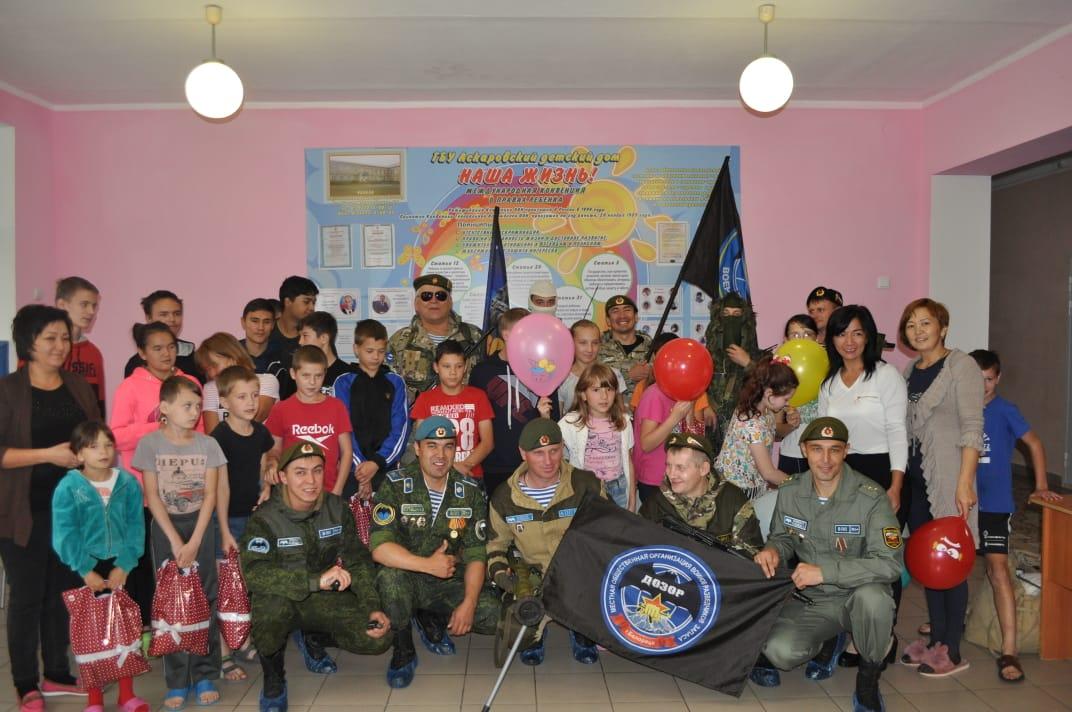 Ветераны-разведчики Башкортостана в гостях у ребят Аскаровского детского дома