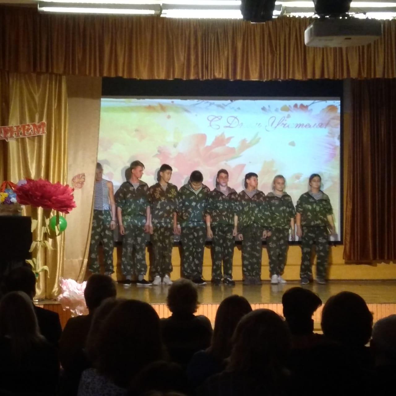 ВПО «СОВА» на праздничном концерте «День учителя»