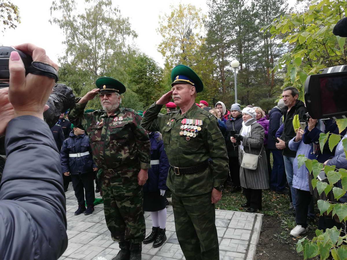 Открытие памятника пограничникам