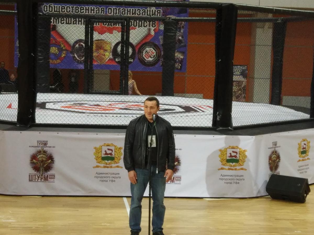 В Уфе состоялся Чемпионат и Всероссийский турнир по смешанным единоборствам