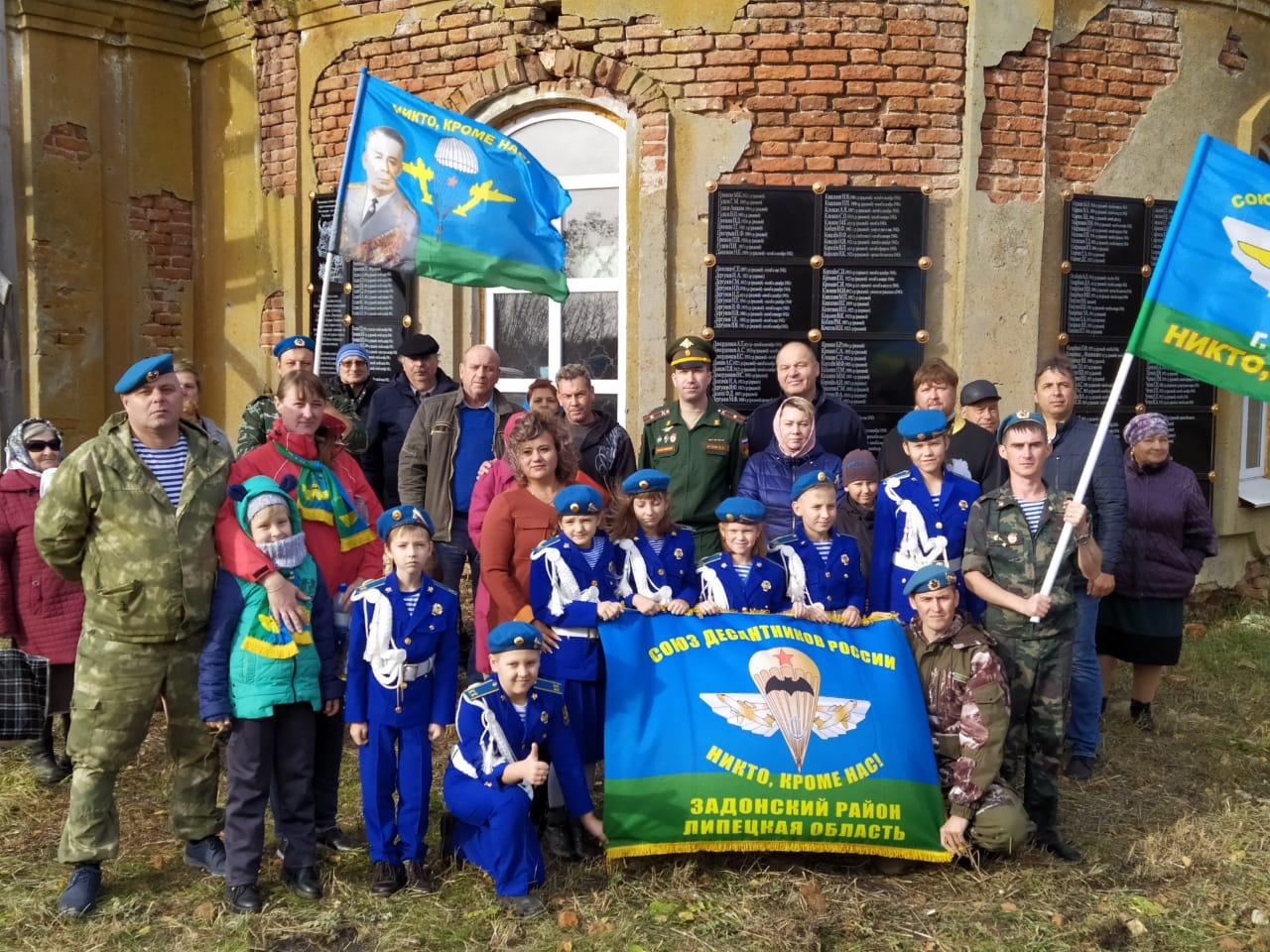 Открытие мемориальных досок в Новопокровке