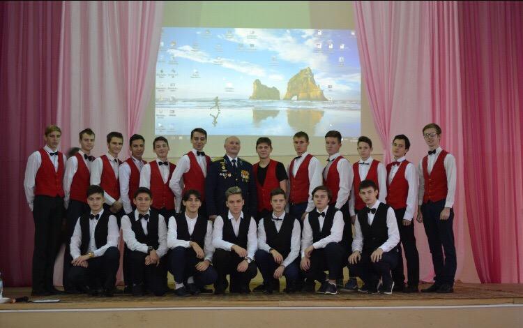 Урок мужества для студентов Ижевского Индустриального техникума