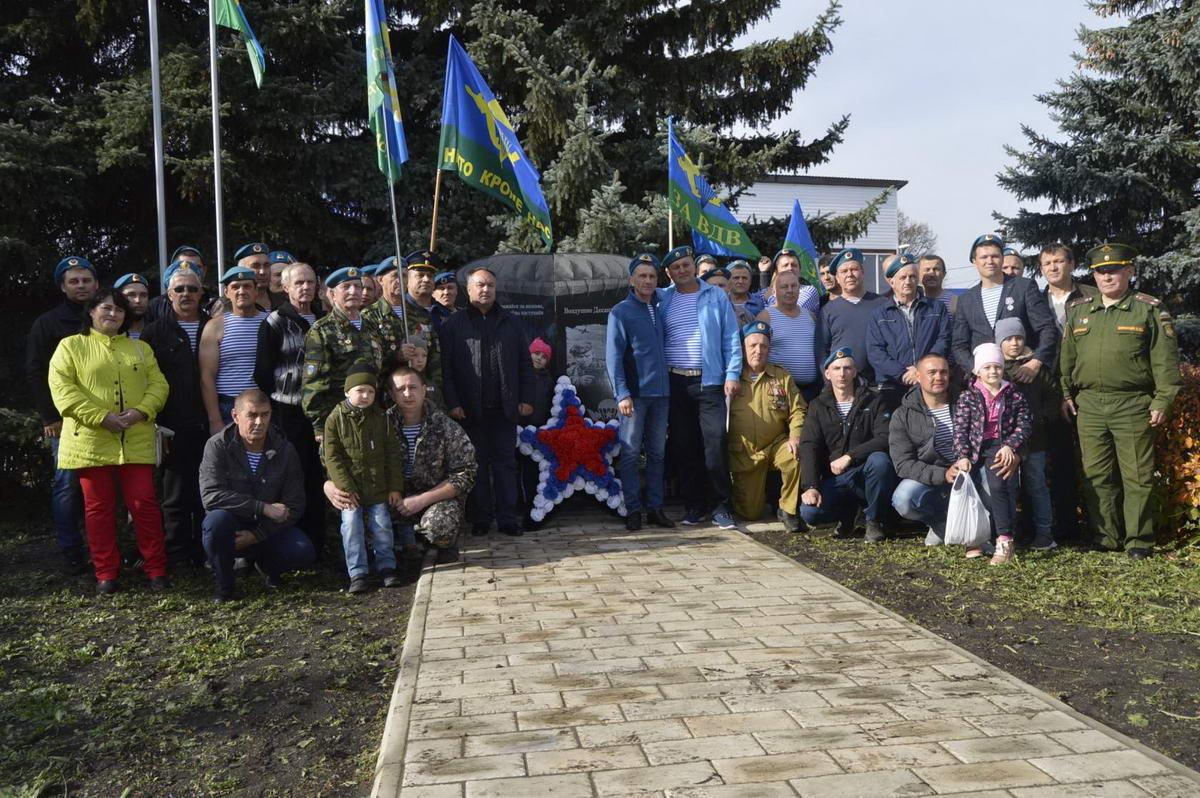 Открытие памятника десантникам