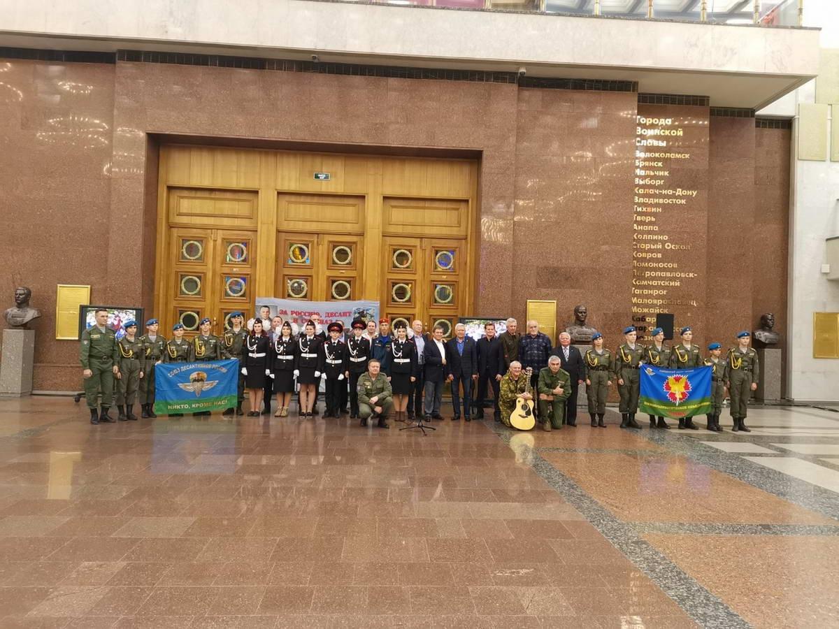 ВПО «СОВА» на концерте «Ветер Победы»