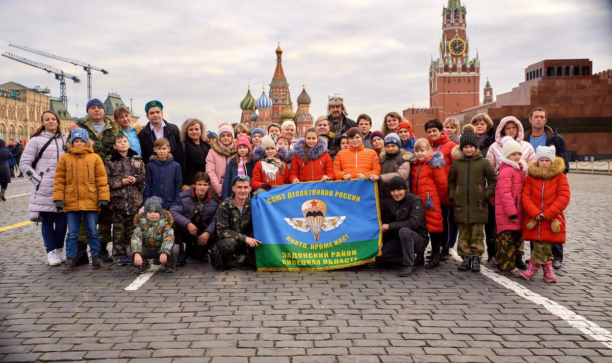 Задонские кадеты на Красной площади