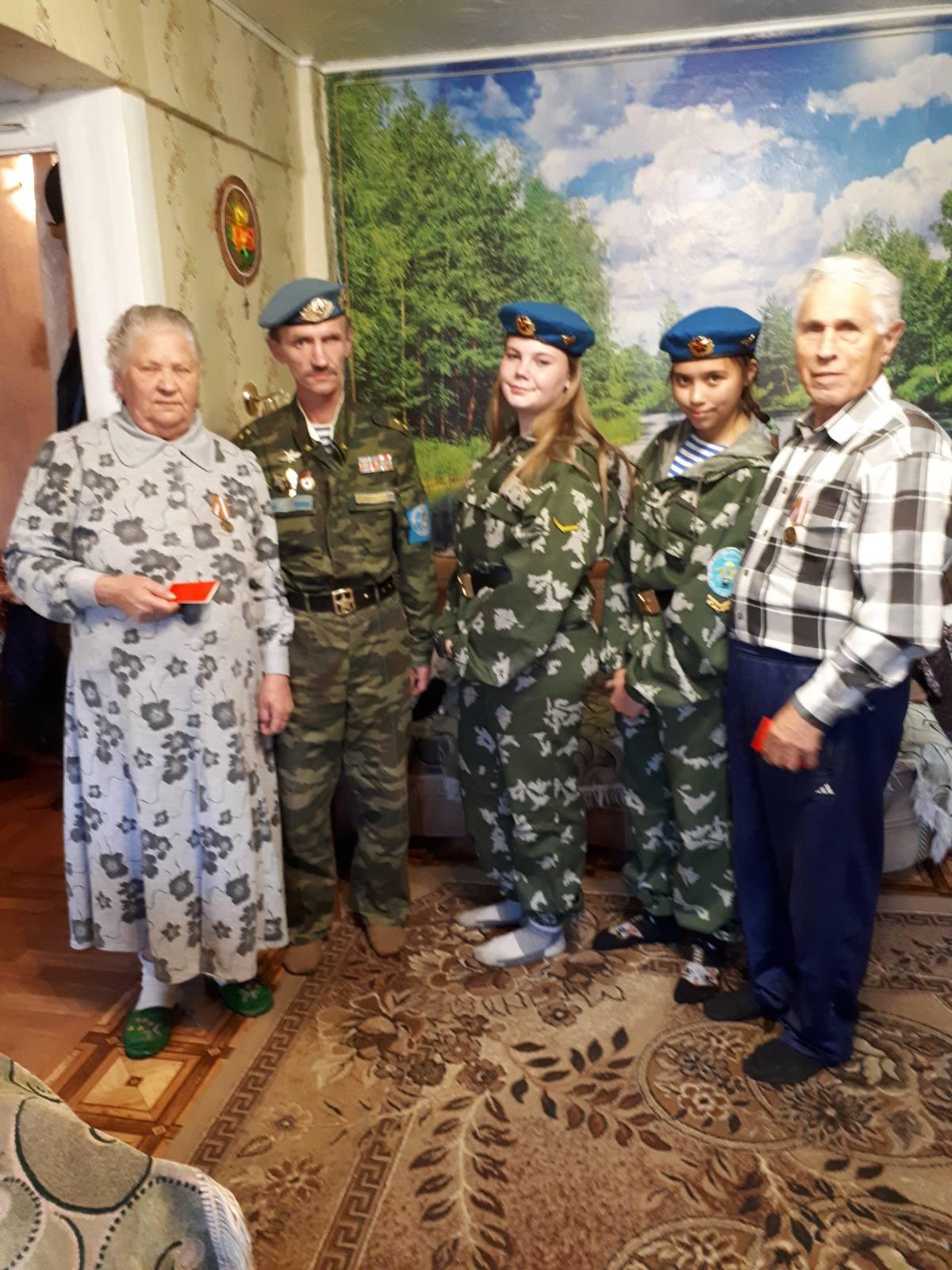 29 октября 2019 года посещение ветерана ВОВ служившего в воздушно-десантных войсках