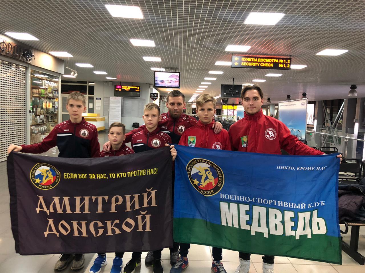 Чемпионы из Оёка Иркутской области на чемпионате боевых искусств в Италии