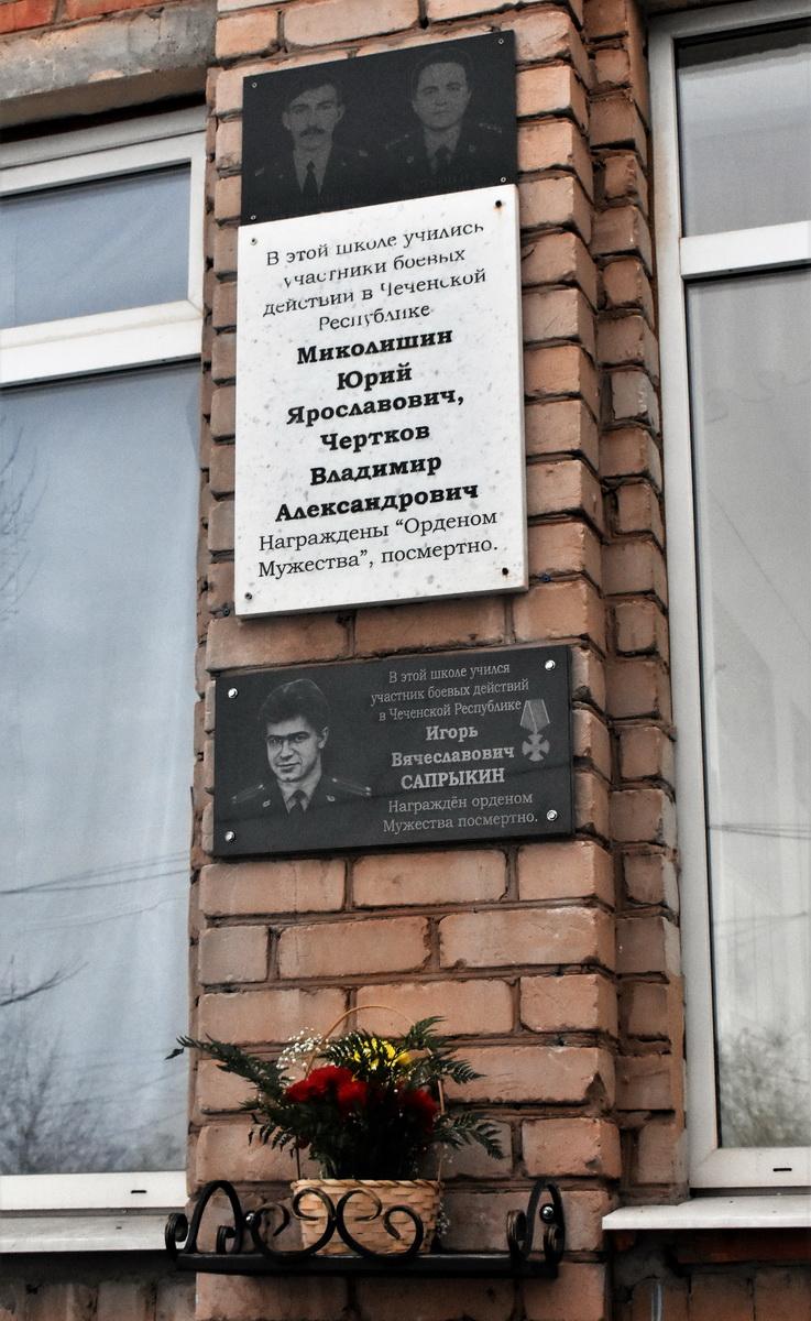 Мероприятия, посвящённые 25 летию с начала контртеррористической операции на Северном Кавказе «Помяни нас Россия»