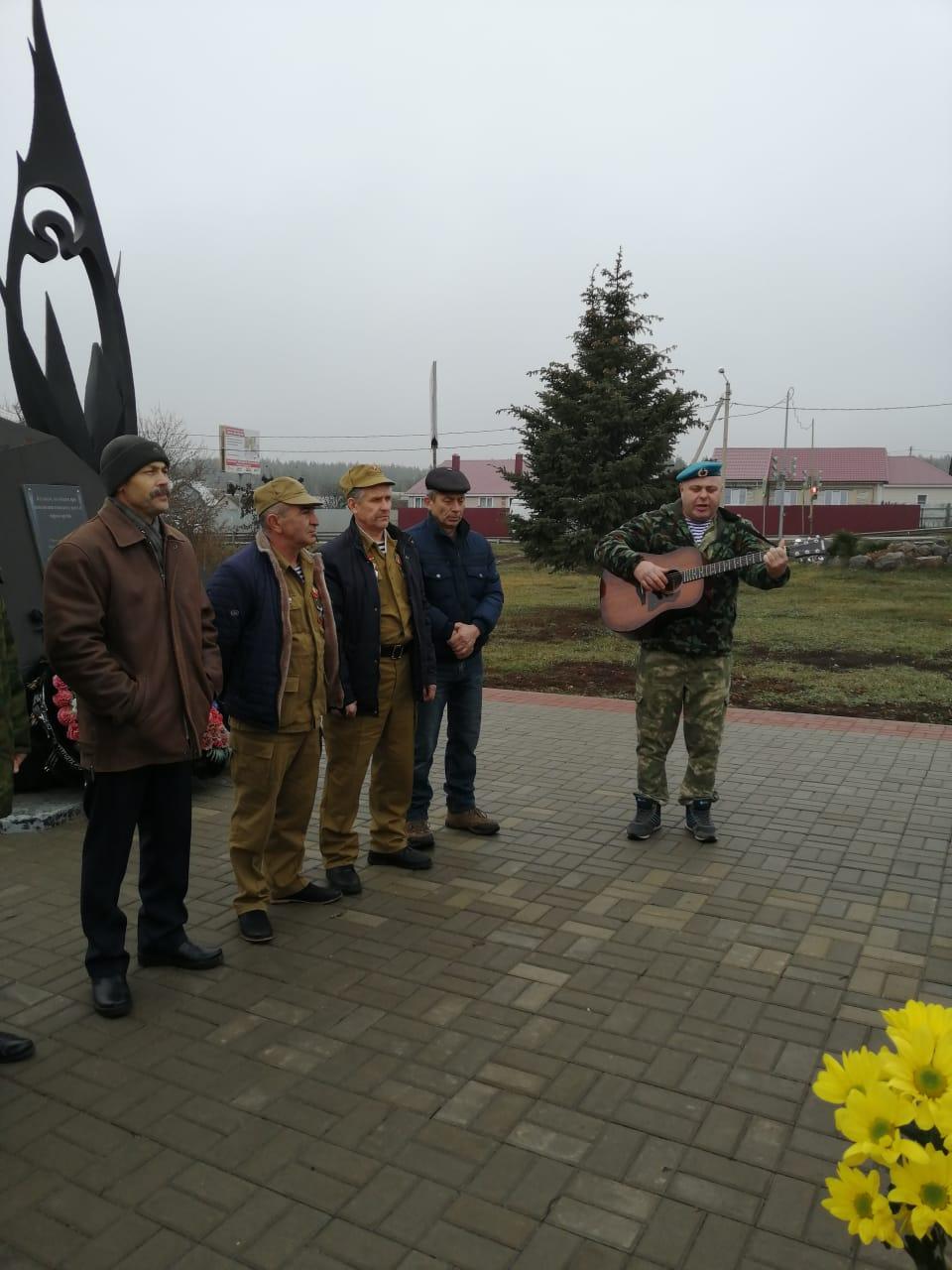 День ввода войск в Чечню