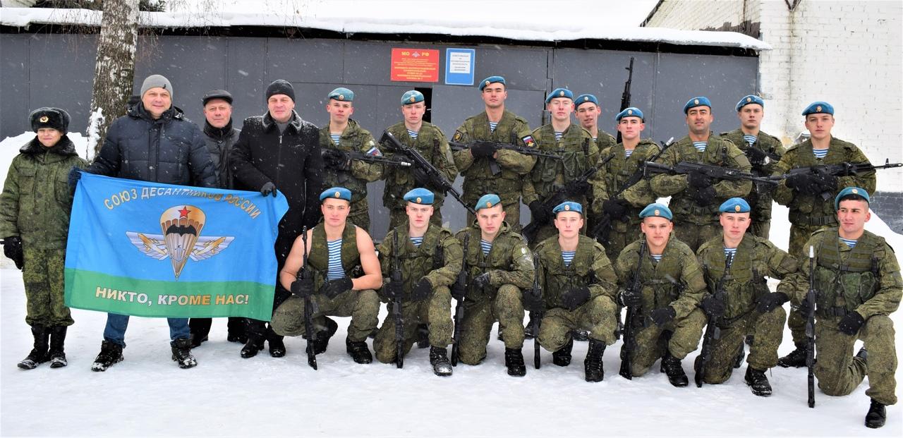 Начало нового учебного года 150-го ОРВБ ВДВ России в г.о. Орехово-Зуево