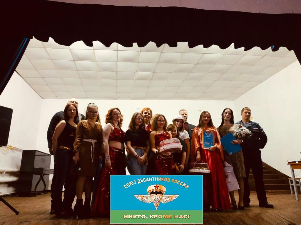 ОЗОО «ДЕСАНТНОЕ БРАТСТВО» поздравила 150-й ОРВБ ВДВ России с наступающим Новым годом праздничным концертом