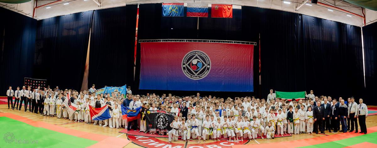 ПЕРВЕНСТВО РОССИИ ВСЕРОССИЙСКИХ соревнований по восточному боевому единоборству КОБУДО