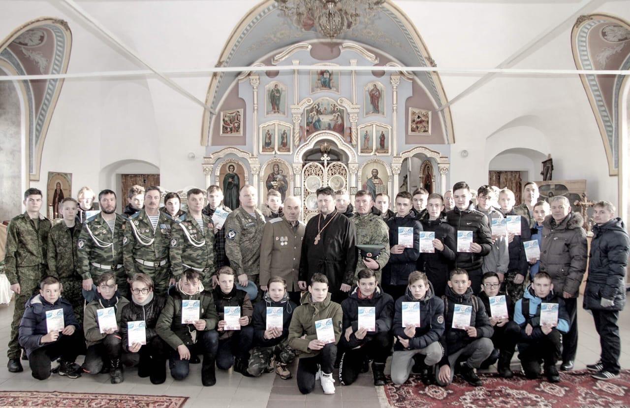 250-летие со дня учреждения ордена Святого Георгия