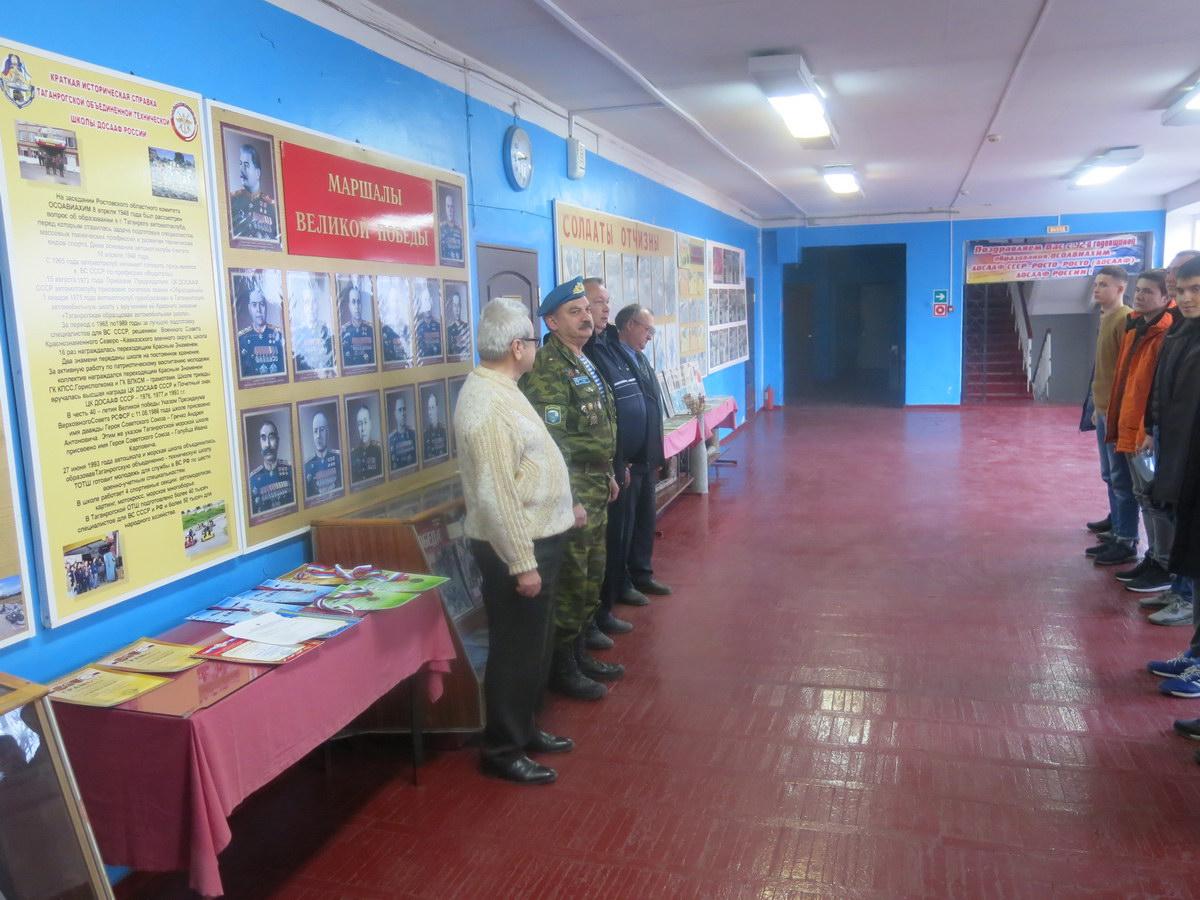 «В Таганрогской ОТШ ДОСААФ РОССИИ провели соревнования по стрельбе, посвященные Дню Героев Отечества!»