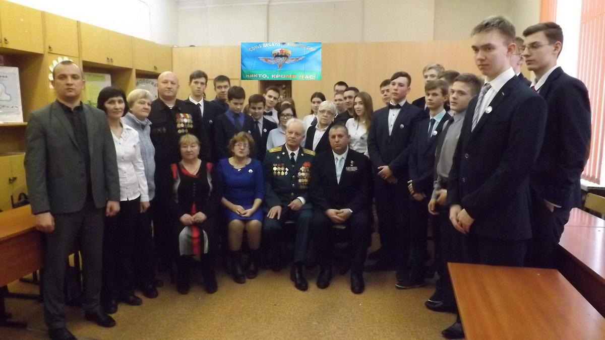 День героев Отечества в стенах СОШ № 24 г. Липецка
